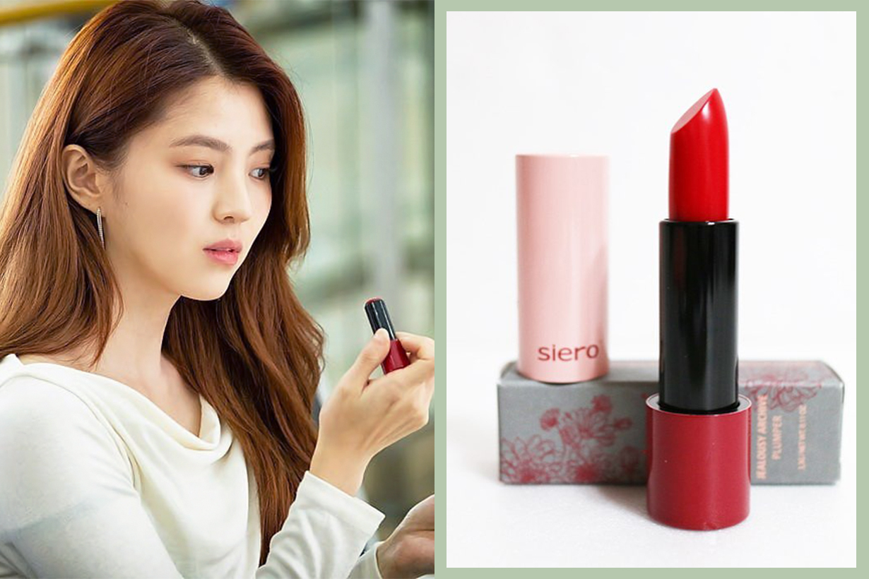 Han So Hee The world of the married JTBC Korean drama Lipsticks Siero Jealousy Archive Lip Plumper olive young Korean cosmetics makeup old photos revealed