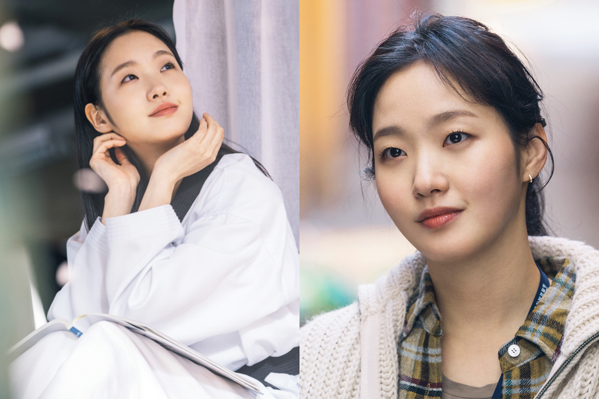Kim Go Eun Lee Min Ho The King: Eternal Monarch Korean Drama SBS Netflix Celebrities Skincare Tips korean idols celebrities actresses