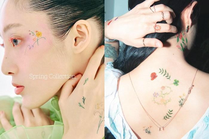 清新又簡約的選擇:這個韓國品牌的紋身貼紙,適合怕痛又三心兩意的你!