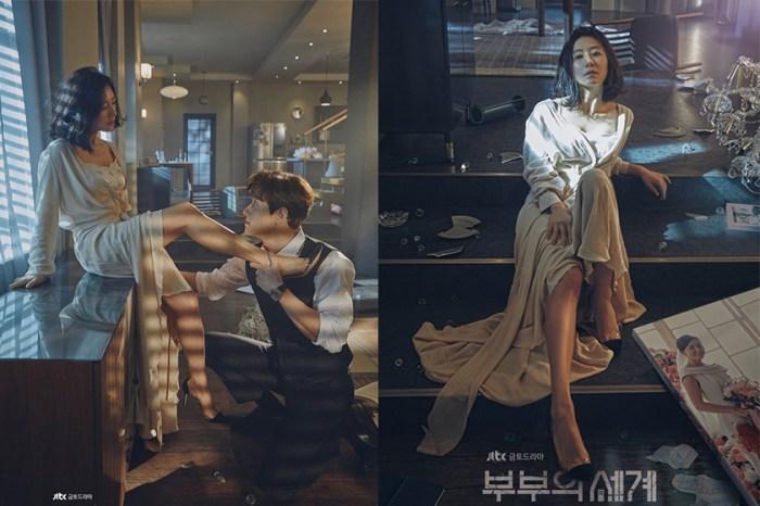 劇情不止 19 禁!韓劇《夫婦的世界》一上線立即成為收視冠軍!