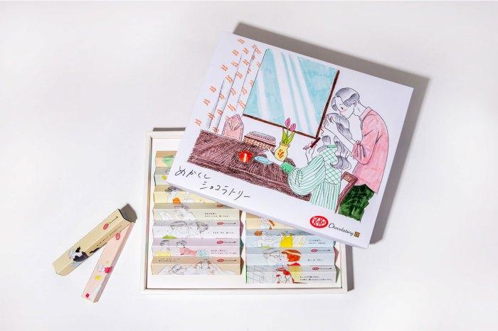 Kit Kat 與日本插畫家聯乘,印上情侶甜蜜瞬間的包裝令甜度升溫!