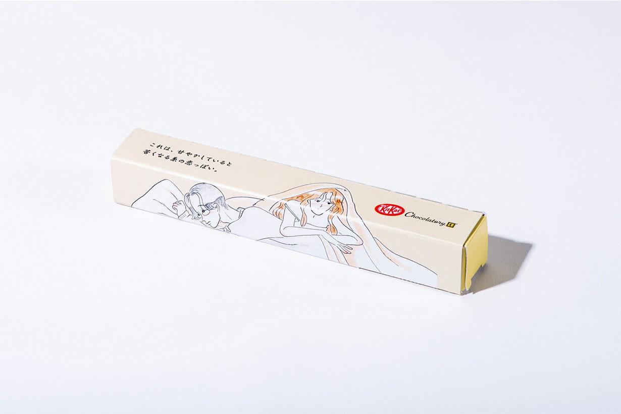 Misaki Tanaka's Illustration for Kit Kat Japan