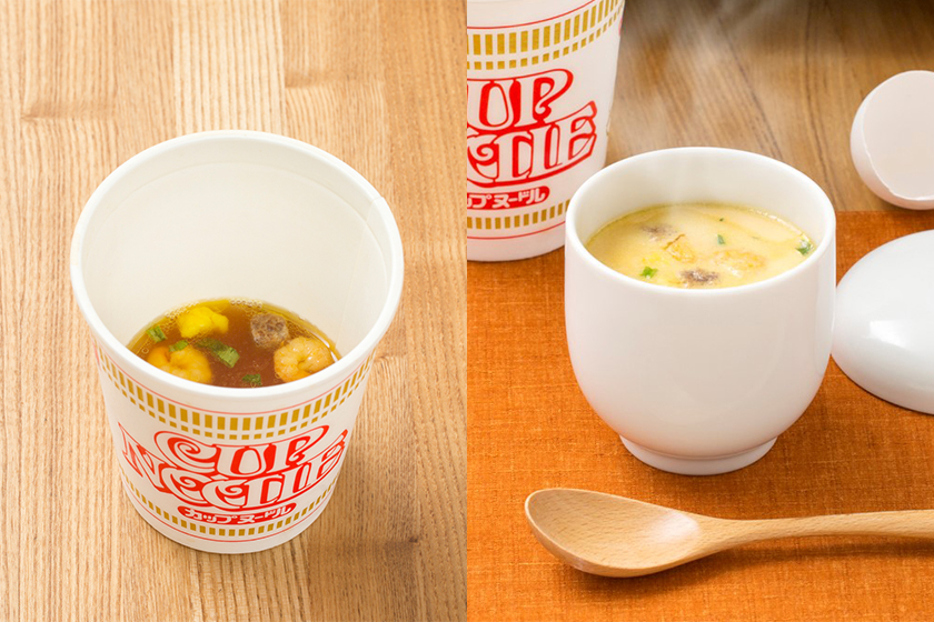 nissin cup noodles japanese style steamed egg Chawanmushi