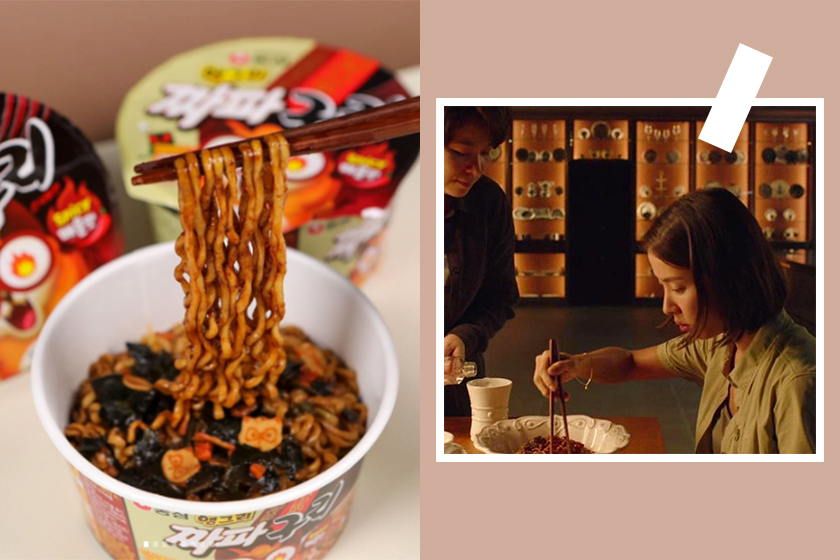 nongshim spicy chapaguri parasite ram don