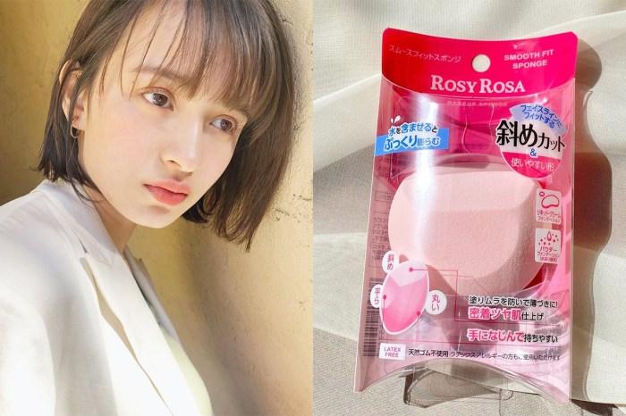 夏日要一個貼服持久的妝容,你需要日本 Rosy Rosa 最新這款化妝海綿!