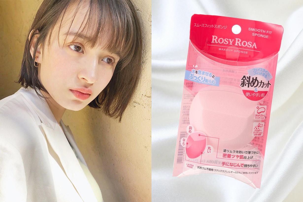 Rosy Rosa Makeup Sponge Smooth Fit Makeup Tools Base Makeup Foundation Summer 2020 Makeup Tips