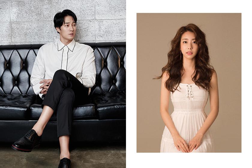 korean star so ji sub get married jo eun jeong