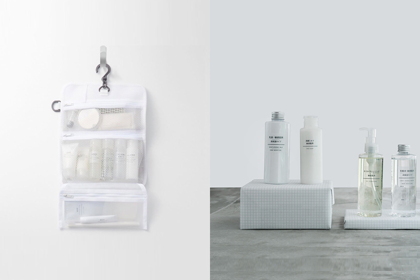 muji best sellers lotion essence skin care Japan collection 2020