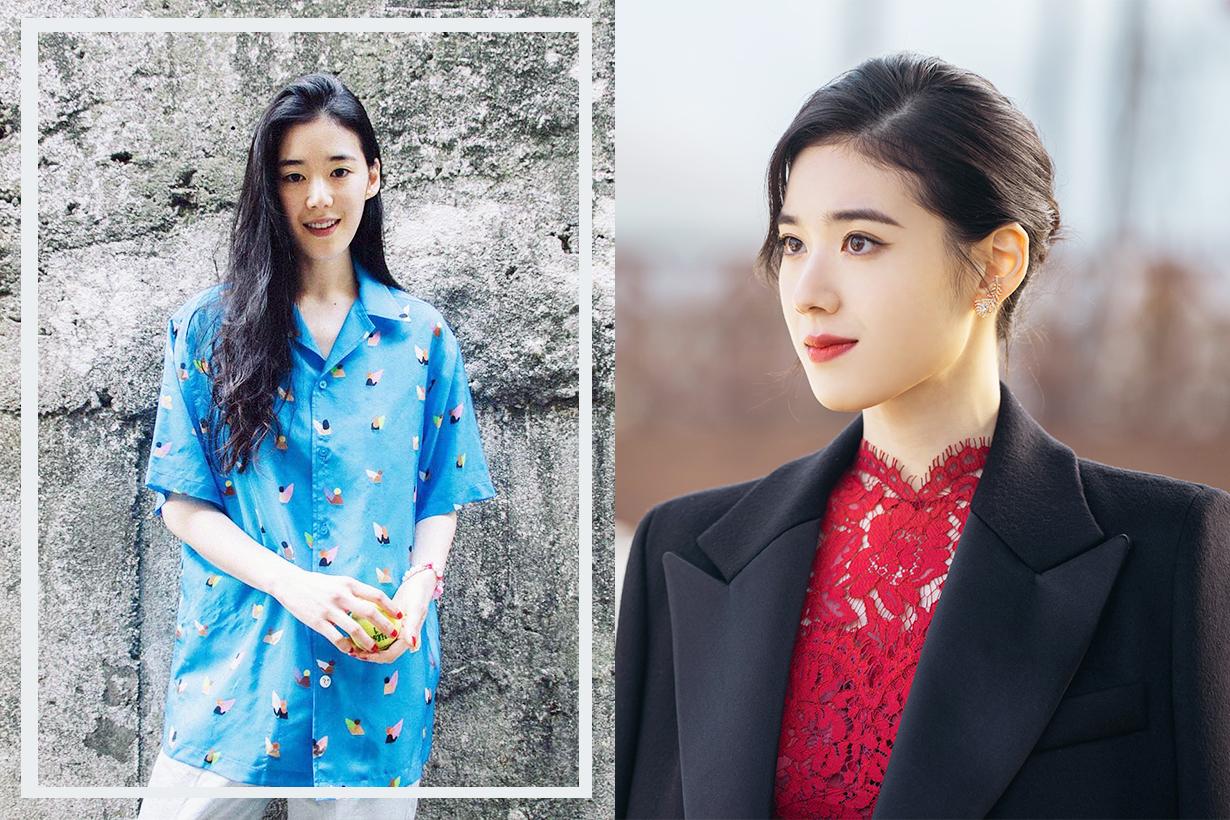 The King: Eternal Monarch Kim Go Eun Lee Min Ho Jung Eun Chae SBS Netflix Korean Drama Korean Idols celebrities actresses