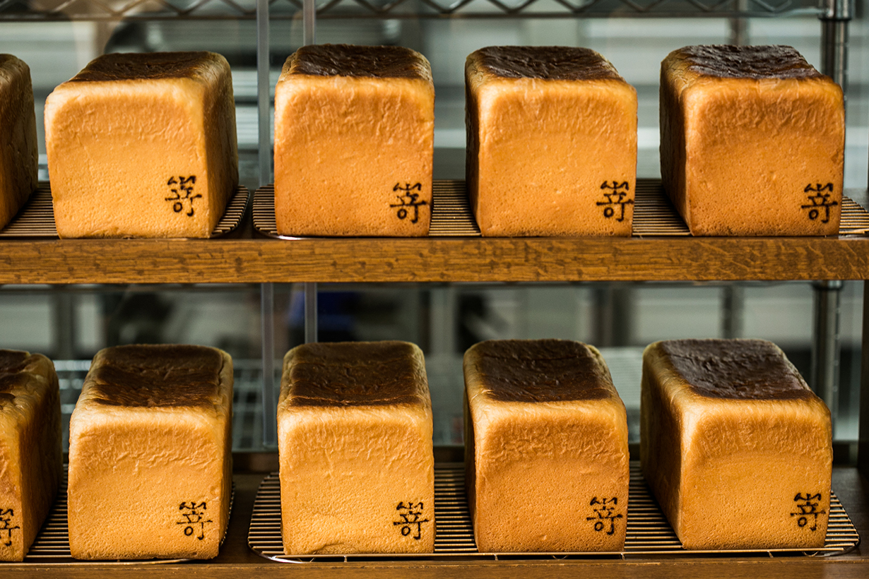 SAKImoto Bakery taipei first shop toast where when japan