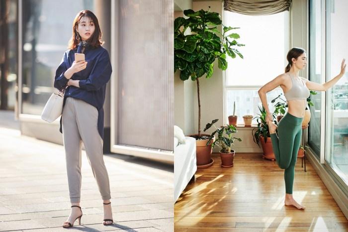 UNIQLO 新推出運動機能服:運動內衣、瑜珈褲… 這裡都有更親民的選擇!