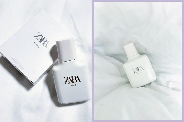 女生的最厲害武器!整個網絡都在囤貨 Zara 「嬰兒奶香味」香水!