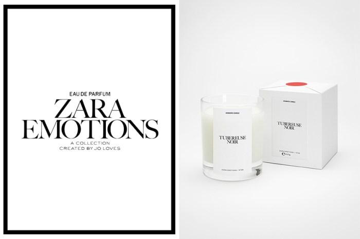 親民價錢高級享受:繼香水後,ZARA x Jo Malone 再次推出香氛蠟燭!