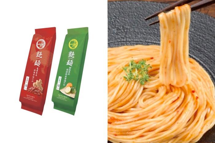 外帶限定:日本推出「一蘭拌麵」,過癮生薑辣&清爽柑橘醬油兩個口味!