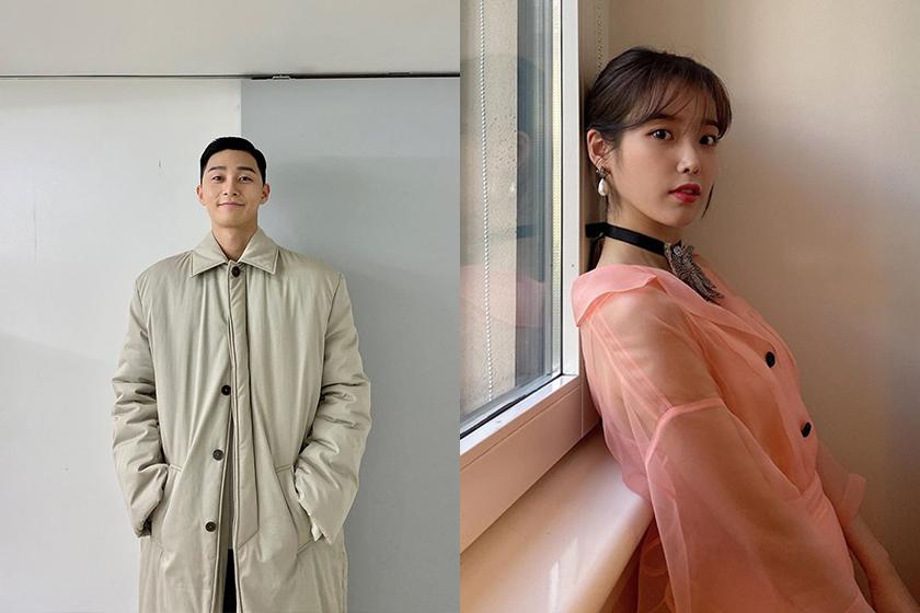 IU Lee Ji Eun Park Seo Jun Movie Dream