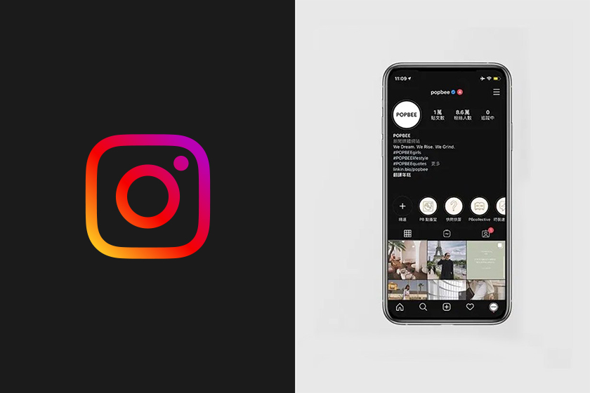 Instagram New features comment delete block