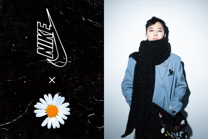 又一雙鞋款樣貌曝光:G-Dragon 主理品牌將再度和 Nike 展開合作!