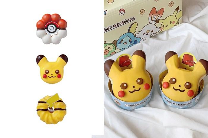 IG 超人氣:日本 Mister Donut 熱賣的 Pokémon 聯名甜點即將登陸台灣!
