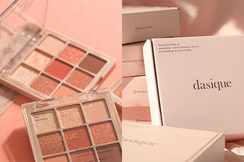 korean-brand-dasique-eyeshadow-palette