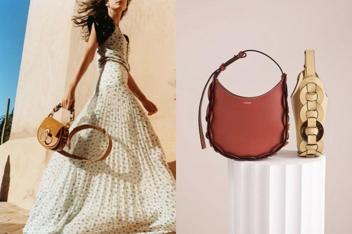 假若你是 Mini Bag 的愛好者,就不能錯過 Chloé 的這幾款!