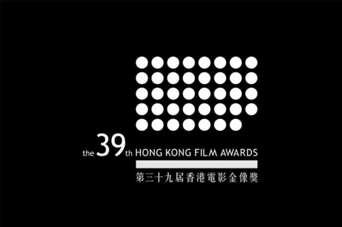 香港電影金像獎 2020 得獎名單:《少年的你》成大贏家、最感動時刻是她們隔空一同獲獎!