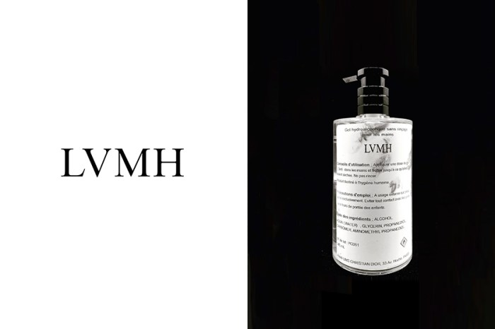 LVMH 生產的這瓶 Dior 洗手液,出現在家樂福架上售賣?