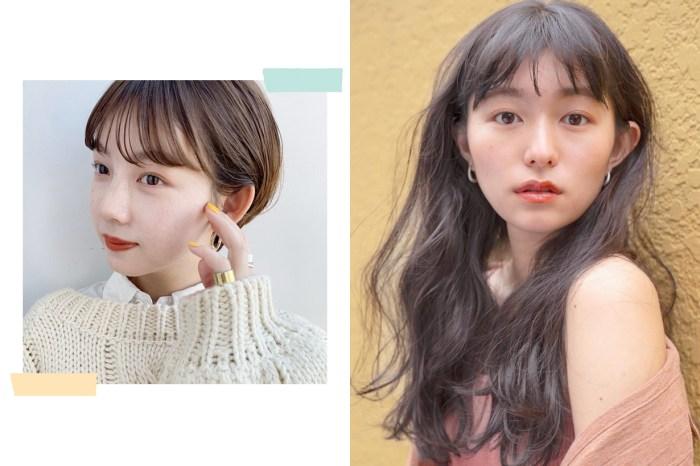 慵懶不失迷人:換個髮型迎接夏天,剪個日本女生的空氣瀏海吧!