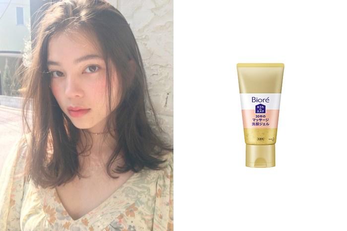 毛孔清潔票選 Top 1:許多國家都沒有上架的這款 Bioré 洗面乳,早以收服日本女生!