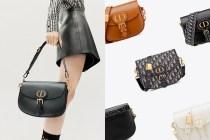 It Bag 潛力股?還沒發佈已經引起目光,Dior 全新手袋 Bobby 正式登場!