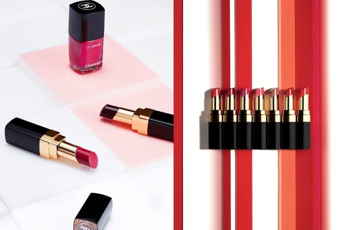 Chanel 一口氣推出 12 款色號!今個夏天的化妝袋少不了它