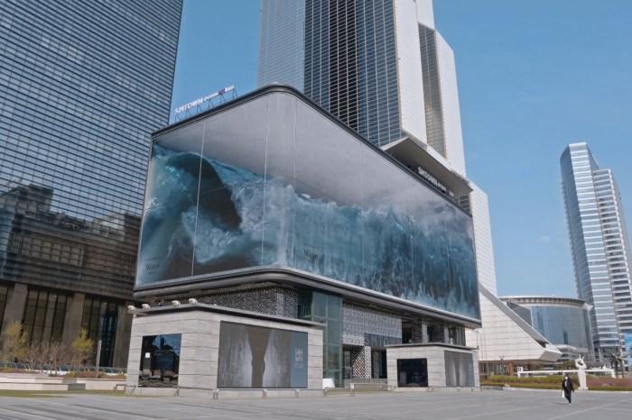 被關在城市的巨浪:社群上引起瘋狂轉發,認識首爾公共藝術計劃 #1_ WAVE