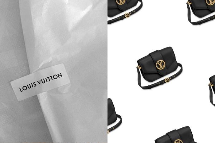 回歸簡約:若想增添氣質,為什麼就要揹上 Louis Vuitton 這款手袋?