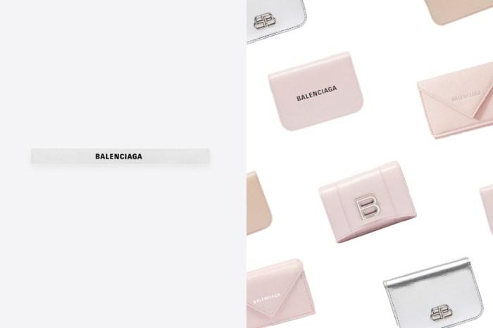 不甜膩的彩度:Balenciaga 迷你銀包,將「剛剛好」美學收進手袋!