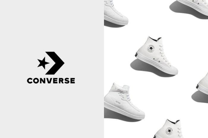 極簡卻不低調:Converse 最新全白系列,仔細看藏了個「型格」細節!