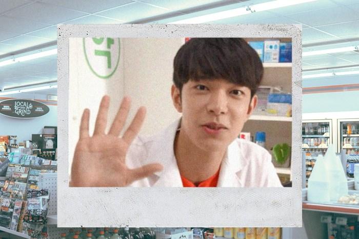韓國藥劑師 YouTuber「播性病毒」醜聞,是在訴說著一種怎樣的厭女文化?