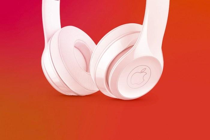 售價與名稱接續曝光:關於 Apple 將要推出的頭戴式耳機又引起新話題討論!