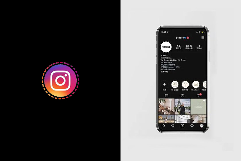 instagram stories new user interface