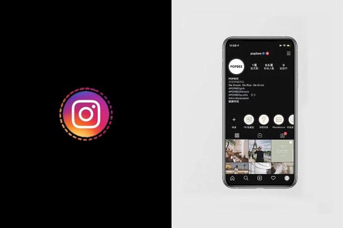 讓你直接跳過沒趣朋友的動態,Instagram  全新限時動態介面你喜歡嗎?