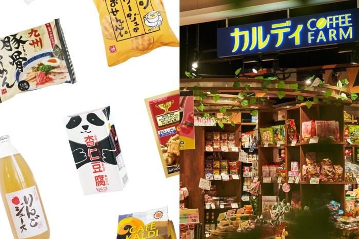 微風南山 atre 藏了一家好逛的食品選貨店,這些都是日本人氣零食 Top 10!