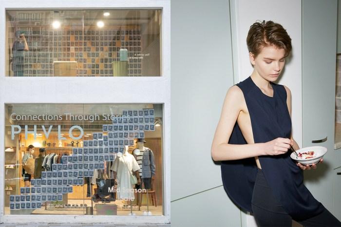 「一天 25 小時」的本地品牌:與著名概念店 Kapok 攜手合作,展現靈活多變的時裝系列!