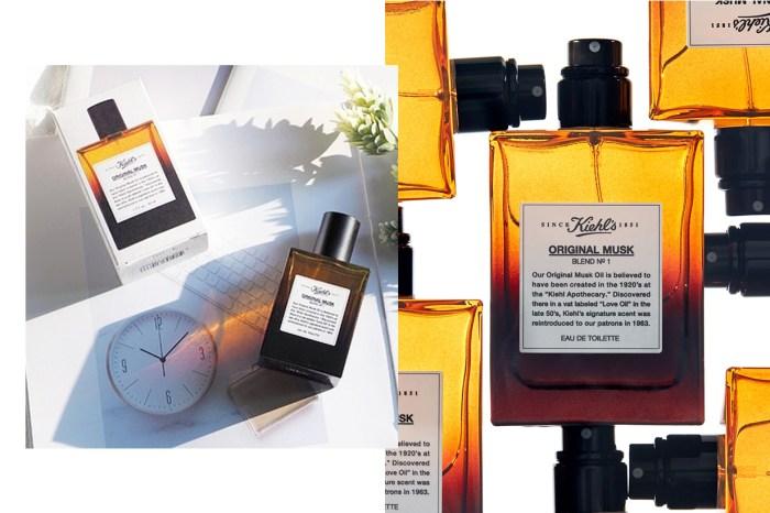 一用過就難以戒掉的香氣!Kiehl's 這款香水從沒宣傳卻是品牌經典!