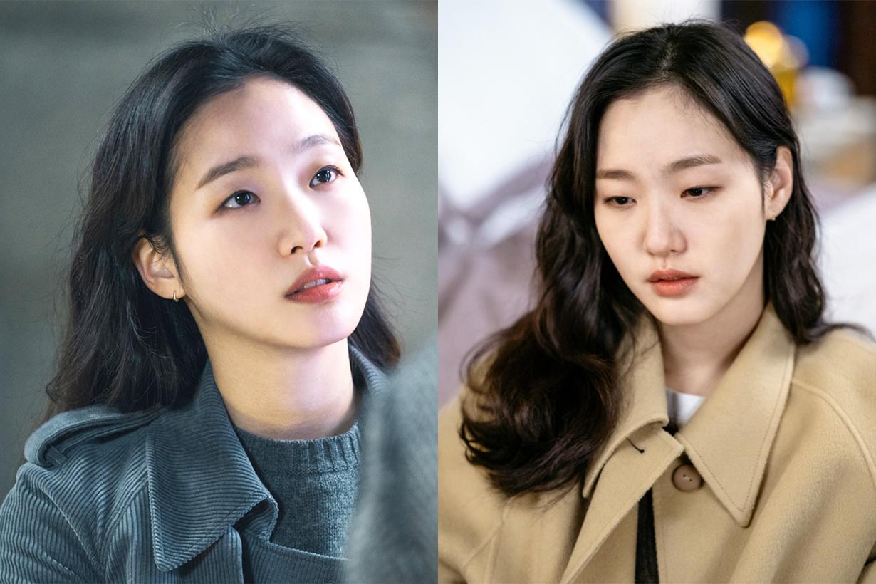 The King: Eternal Monarch Kim Go Eun Netflix SBS Lee Min Ho Kahi Seoul Moisturizing Stick with Jeju Oil Celebrities Skincare Kim Go Eun Multi Balm