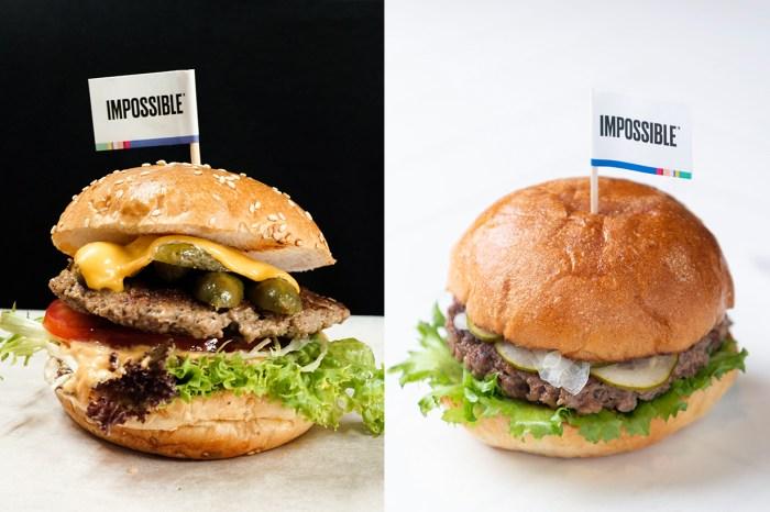 吃完整個也沒有罪惡感!Impossible Food 與不同餐廳推出非常美味的素肉漢堡