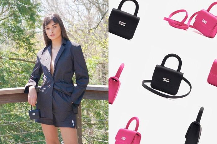 這個讓 Kylie Jenner 也著迷的紐約小眾品牌,與 Kith 攜手推出經典超迷你手袋!