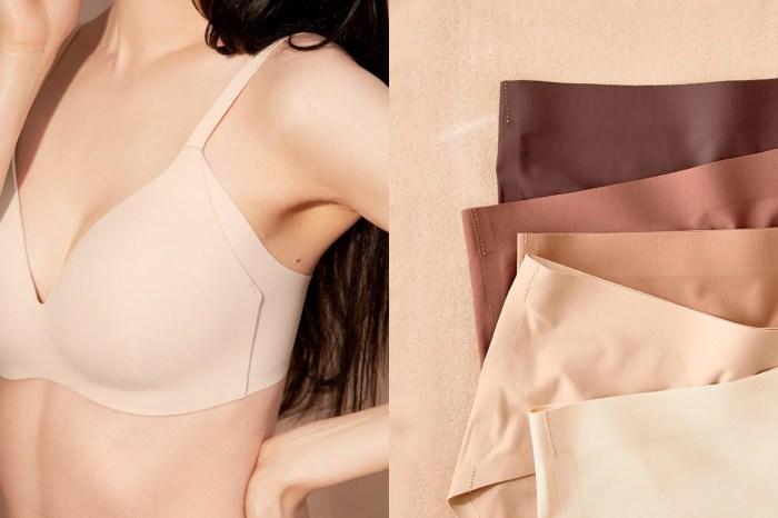 宛如肌膚一般:不能錯過的內衣品牌,以極簡的風格貼近女生的所有需求!