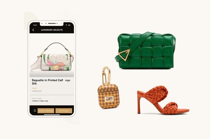 置地廣塲推出全新網上購物服務!去網上版時尚專櫃入手最想要的 It Bag