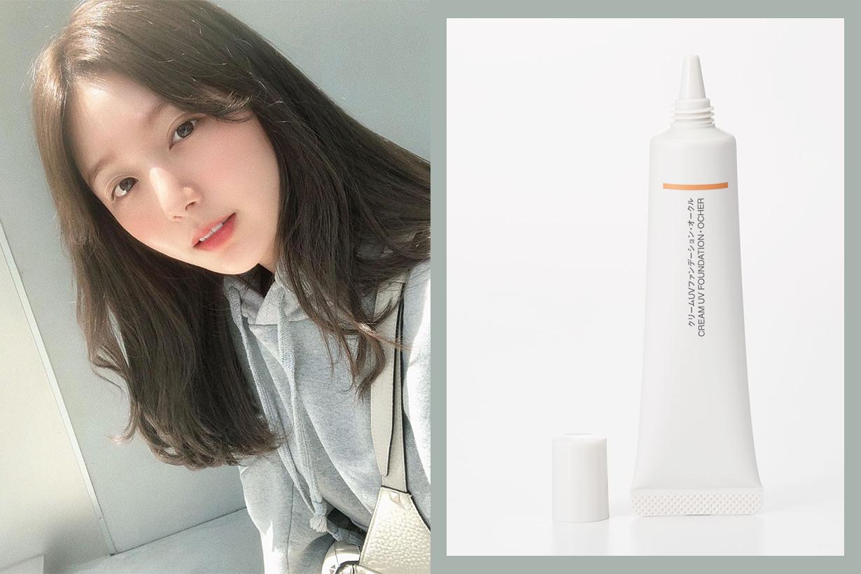 Muji Cream UV Foundation Ocher SPF31 PA +++ 30g Muji Cosmetics Japanese Cosmetics Makeup UV Base Control Color Muji Base Japanese Girls Favourite