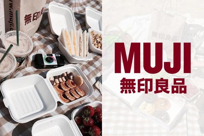 樸實簡約的 Muji 紙袋,成了日本女生的野餐 IG 打卡必備!