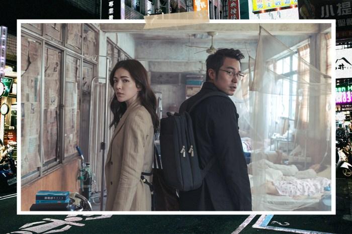Netflix 新劇《誰是被害者》以台灣著名溶屍案為藍本,背後竟然牽涉四角苦戀!