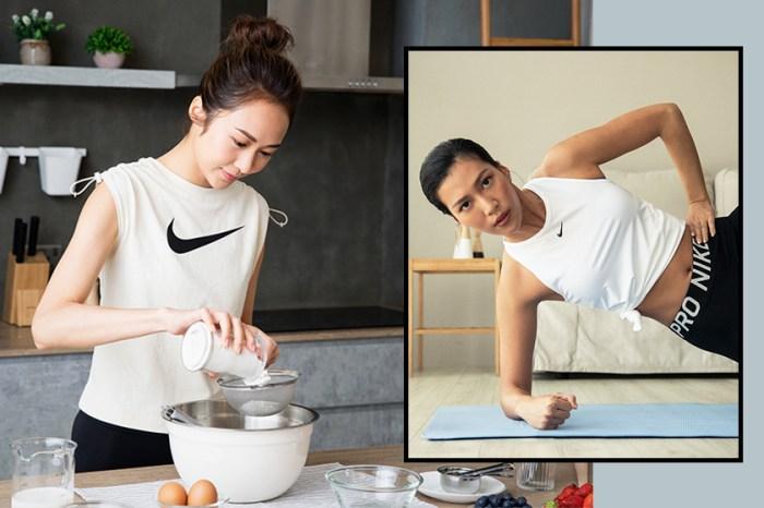 待在家裏一樣充實,Nike 聯手 5 位名人為你帶來 Stay Home 活動提案!